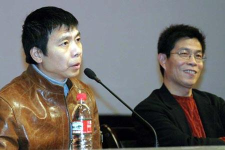 冯小刚和华谊兄弟老总王中军-冯小刚与北影师生交流 为 违约 鞠躬道歉
