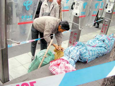 广州火车站托运处惊现尸体包裹(图)