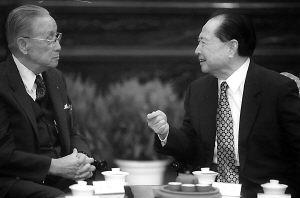 新闻频道 国内新闻 台湾