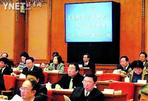 """湖北省公务员管理改革 普通职工与局长""""同级"""""""