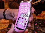 智能手机新品加搞怪