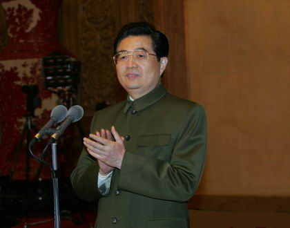 部队党委扩大会议全体人员并发表重要讲话.新华社记者李刚摄-胡锦图片