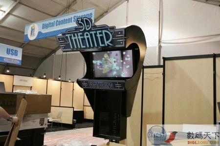 CES现场报道:3D影院