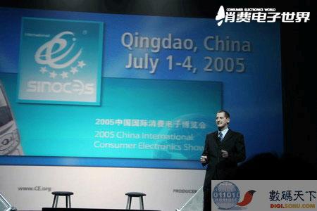CES现场报道:下一届将在中国青岛举行