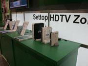 CES-HDTV的展示台