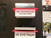 HD-DVD播放器展示