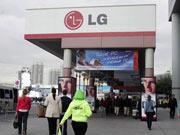 LG的外景广告