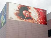 SONY的户外广告