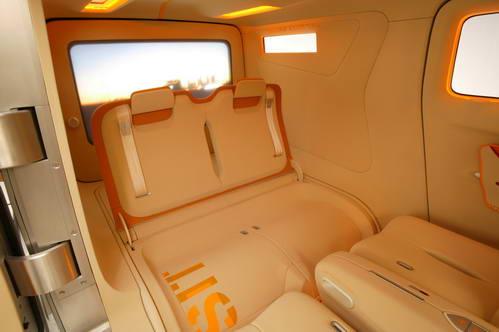 2005北美车展:福特发布概念车SYNus(图)