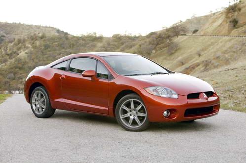 05北美车展:三菱发布全新2006 Eclipse