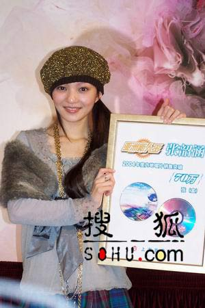 组图:张韶涵全新国语大碟《欧若拉》全球发布