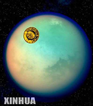 惠更斯 号探测器将登陆土星最大卫星