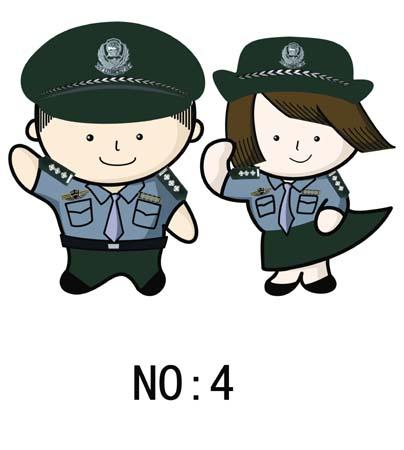 本报讯截至1月10日,福州卡通警察形象征集活动已收到263幅精美作品图片