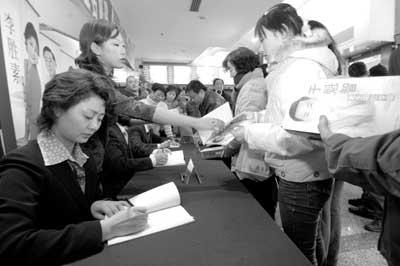 李胜素/李胜素(左一)在签售。