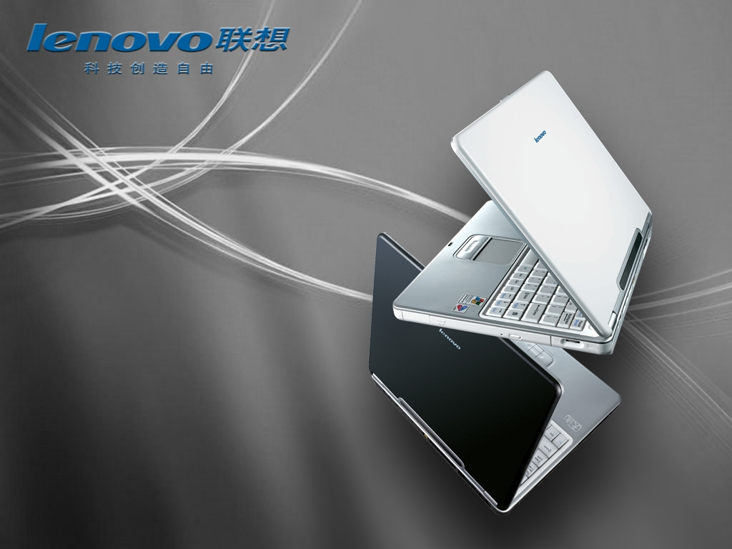 Lenovo H4 桌面动态背景图