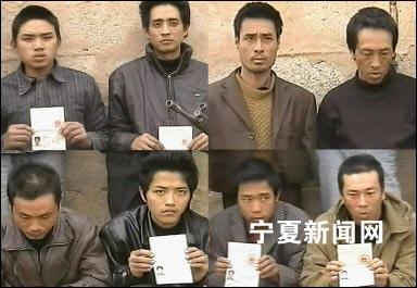 中国 林雄/图为在伊拉克遭绑架的八名中国人质。