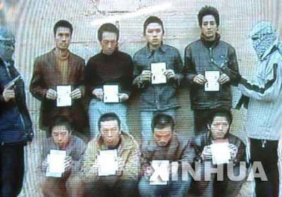图文:半岛电视台播放的8名被绑架中国人质