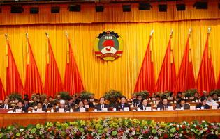 云南省政协九届三次会议隆重开幕