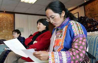 拉祜族代表黄大琼认真做好意见资料收集记录