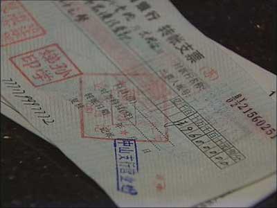 央视经济半小时:揭密04年金融支票诈骗第一案