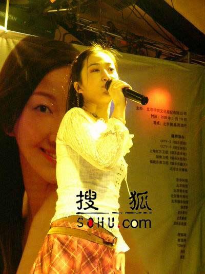 组图:第四代玉女甜歌接班人蕾蕾发布首张专辑