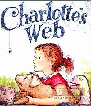 虽然《夏洛的网》写的是一个童话故事,但怀特用柔韧无比的蜘蛛丝编织