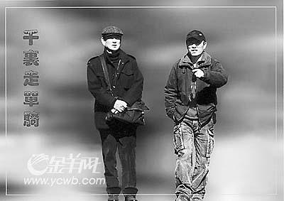 """张艺谋高仓健共同""""走单骑""""工作照大曝光(图)"""