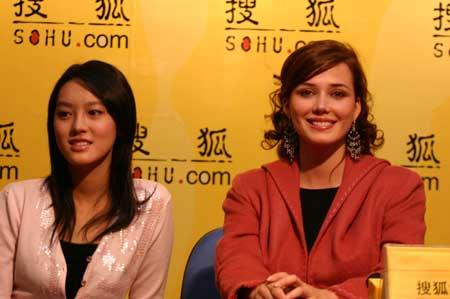 世姐玛丽亚和中国小姐杨金做客搜狐聊女性美