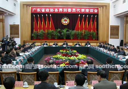 委员代表座谈会召开 张德江:合力建设和谐广东