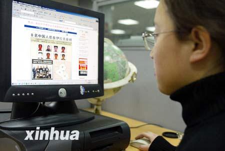 图文:关注中国人质获释 市民上网浏览相关新闻
