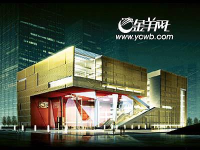 广州图书馆新馆设计方案公示