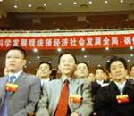 省协九届三次会议开幕