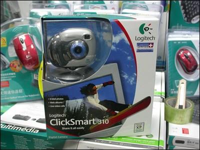 罗技相机型摄像头 送蓝铂MIC仅2xx元