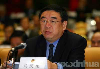 政协主席马庆生在政协会议闭幕会上的讲话