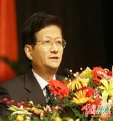 江西省十届人大三次会议隆重开幕