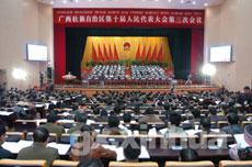广西十届人大三次会议胜利闭幕