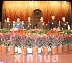 自治区政协会议隆重开幕