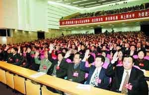 市政协十一届三次会议闭幕 张立昌作重要讲话