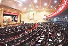 湖北省政协九届三次会议闭幕