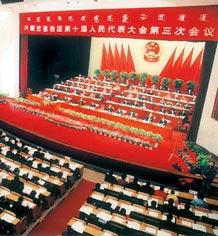 内蒙古自治区十届人大三次会议闭幕(图)