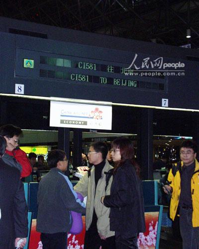 中华航空公司 CI581航班即将起飞