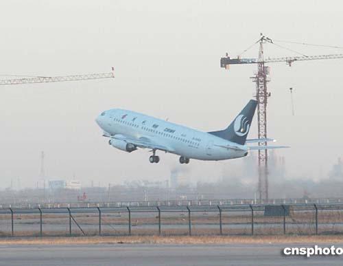 56年来大陆民航班机首飞台湾(图)
