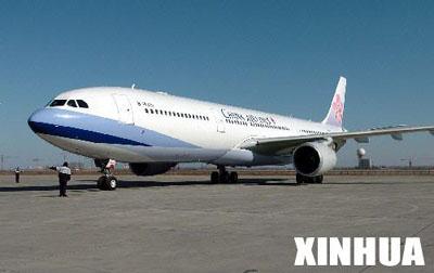 组图:台湾航班飞抵北京