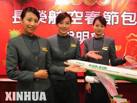 两岸空姐争艳 台设计师称厦航空姐服装最有气氛