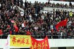 图文:中国3-0澳大利亚 球迷欢呼胜利