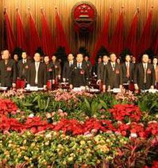 宁夏政协八届三次会议隆重开幕