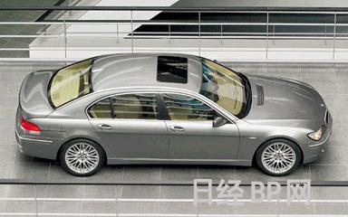 宝马改进7系 柴油款采用第3代共轨发动机