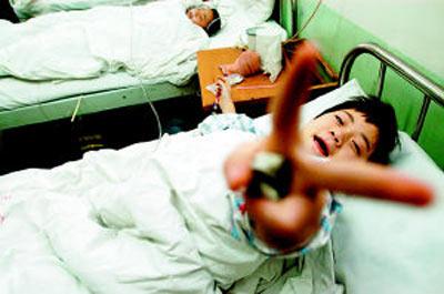 贵州两兄妹都是两性人续 兄妹手术后变姐妹(图)