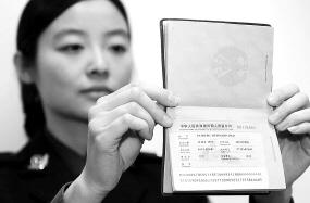暂停外国人持有效签证入境
