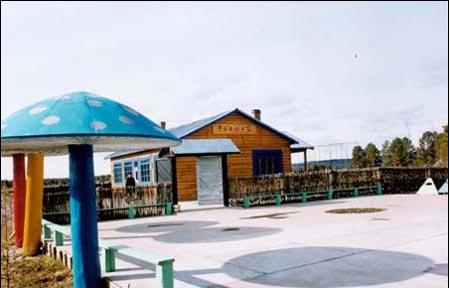 图文:中国纬度最北的第一户人家--北极之家